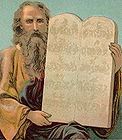 122px-Tablets_of_the_Ten_Commandments_001